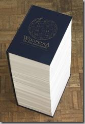 2009.12.18 wikipedia2